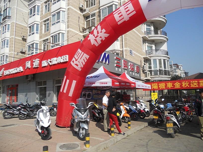 北京都市风速摩托车销售中心